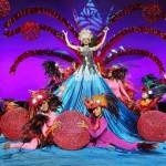 Бали Агунг шоу